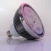 SOL Series (PGL-E18) - LED grow light
